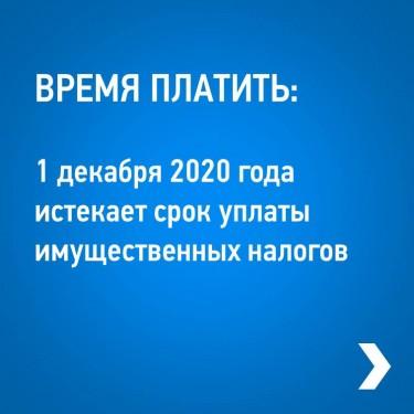 WhatsApp Image 2020-11-29 at 13.55.15 (1).jpeg